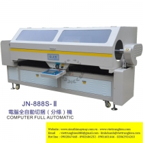 JN-888S-II máy cắt Gjn ,máy cắt dây viền ,cắt cuộn tự động