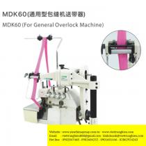 Bộ căng thun Sysm MDK-60-SYSM dùng cho máy vắt sổ ,gắn trực tiếp trên bàn máy ,nặng 7kg