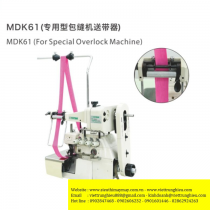Bộ căng thun Sysm MDK-61-SYSM dùng cho máy vắt sổ ,gắn trực tiếp trên đầu máy ,nặng 7kg