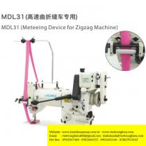 Bộ căng thun Sysm MDL-31-SYSM dùng cho máy zigzag ,gắn trực tiếp trên đầu máy ,nặng 7kg