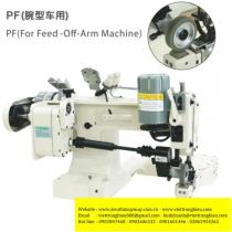 Bộ trợ lực Sysm PF-SYSM dùng cho máy cuốn sườn hàng trung bình ,cân nặng 13kg
