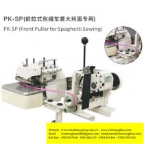 Bộ trợ lực Sysm PK-SP-SYSM ,loại dùng cho máy vắt sổ gắn rời phía trước ,2 rulo trên dưới dùng lộn dây viền ,nặng 13kg