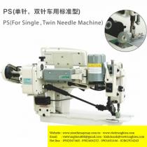 Bộ trợ lực Sysm PS-SYSM dùng cho máy 1 kim 2 kim ,đường kính Rulo 25mm ,chiều rộng Rulo 10mm ,nặng 13kg