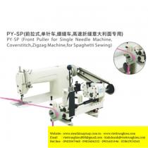Bộ trợ lực Sysm PY-SP-SYSM dùng cho loại máy đế bằng ,gắn rời phía sau với rulo trên đường kính 55mm ,chiều rộng 35mm,50mm ,rulo dưới đường kính 25mm ,chiều rộng 60mm,80mm ,nặng 14kg