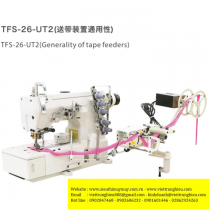 Bộ cấp dây viền điện tử Sysm TFS-26/UT2-SYSM gắn phía bên hông máy ,kèm bộ chống rối ,nặng 9kg