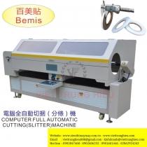 JN-999S máy cắt Gjn ,máy cắt dây viền ,cắt cuộn tự động