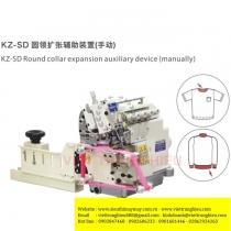 Bộ căng thun Sysm KZ-SD-SYSM ,loại cơ dùng cho máy vắt sổ bo tay ,chạy bo cổ áo hoặc lưng quần