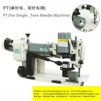 PT bộ phụ trợ Sysm ,bộ trợ lực dùng cho loại máy 1 kim 2 kim với rulo trên đường kính 55mm ,chiều rộng 15mm ,35mm ,50mm ,rulo dưới đường kính 25mm ,chiều rộng 80mm ,16kg