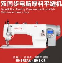 BRC-6390E-CZ-4 máy may Bruce ,máy 1 kim chân vịt bước điện tử cắt chỉ và nâng chân vịt tự động